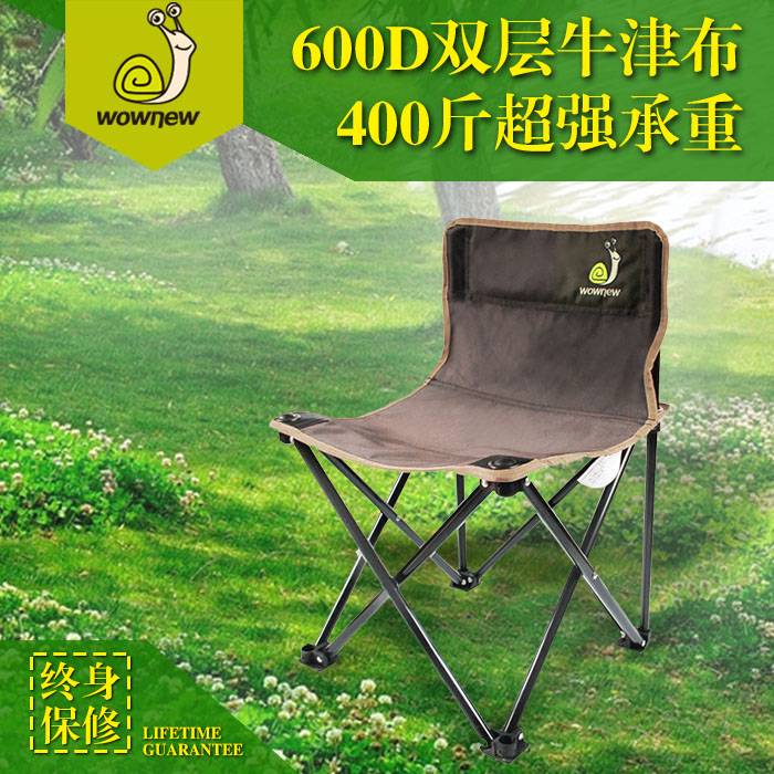 New Style fishing chair portable small folding stool outdoor folding chair(China (Mainland))