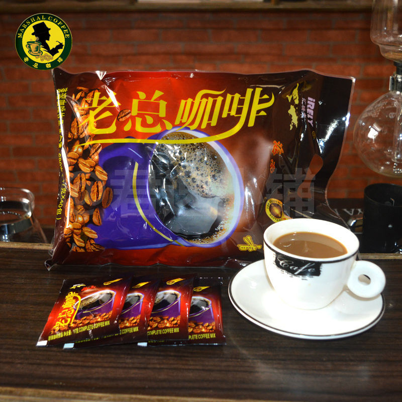 Coconut flavor Coffee 3 in 1 rich Coffee Hainan Fushan local coffee 17g 40bags free shipping