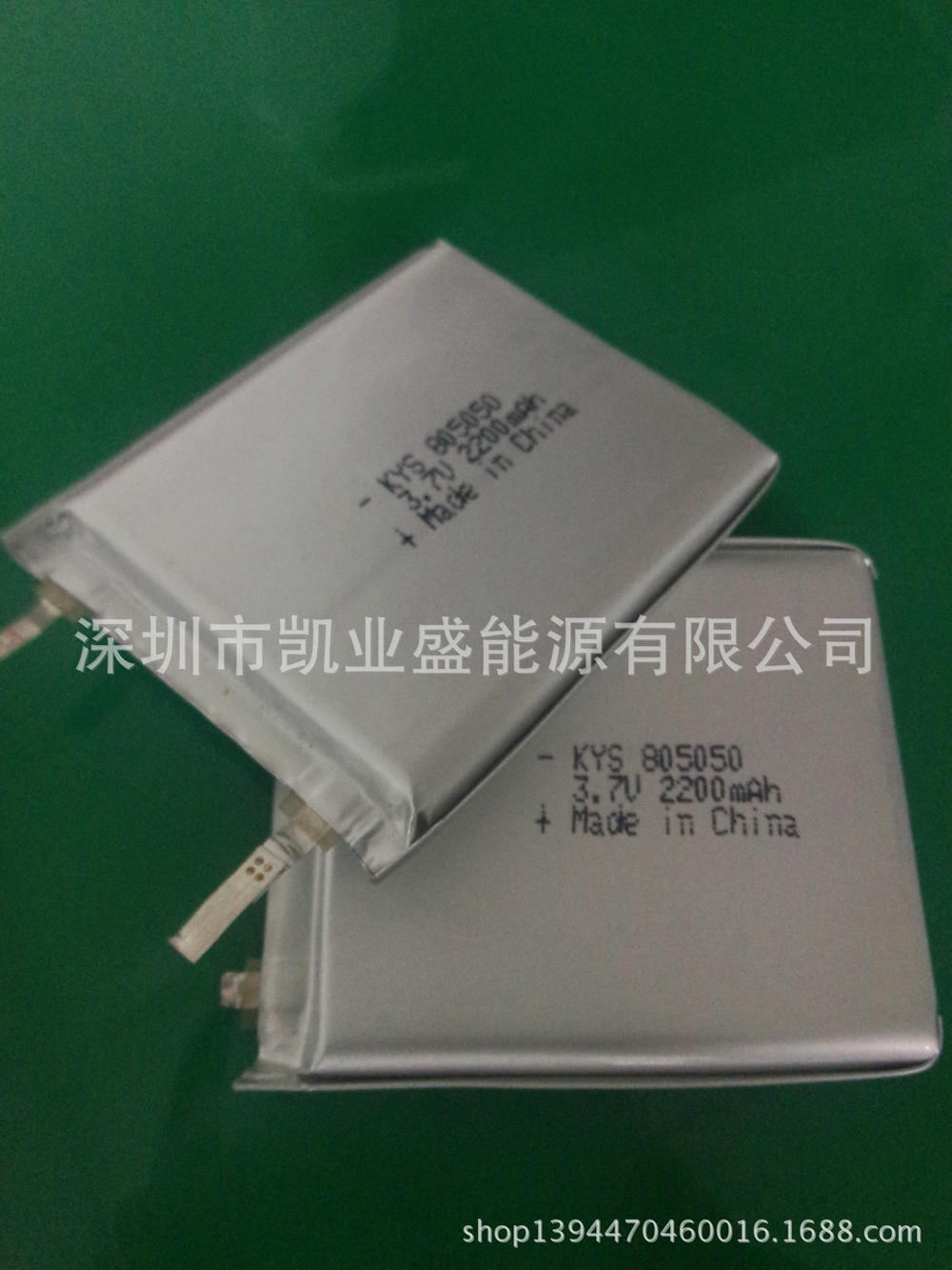 Factory direct backup power / electric tools dedicated lithium polymer battery 805050 085050(China (Mainland))