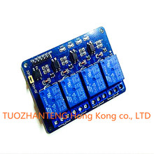 Buy 1pcs/lot 4 channel relay module 4-channel relay control board optocoupler. Relay Output 4 way relay module arduino for $2.00 in AliExpress store