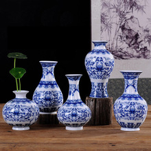 Vintage Chinese Wind Home Decoration Ceramic Vase Blue and White Porcelain Flower Receptacle Flowerpots(China (Mainland))