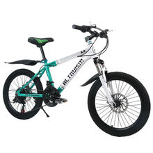 Buy ALTRUISM K9 20 Inch 21 Speed Mountain Bike Bicycles Child Aluminum Double Disc Brake Bike Children Bicycle Kid Bikes for $251.98 in AliExpress store