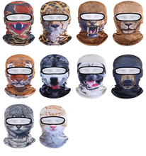 3D Cat Dog Animal Bicycle Cycling Fishing Motorcycle Ski Balaclava UV Hat Full Face Mask Active Outdoor Sports Cap Free Shipping