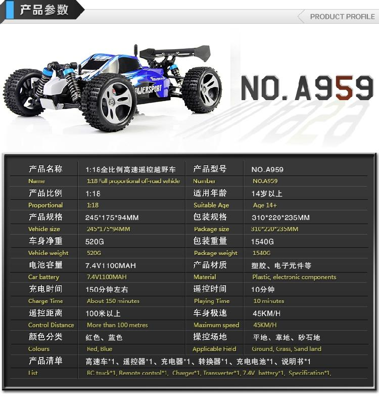 Sizzling! Wltoys A959 2.4G 4CH 4WD Shaft Drive RC Automobile Excessive Pace Stunt Racing Automobile Distant Management Tremendous Energy Off-Highway Automobile Automobile
