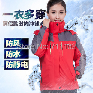 new women winter jackets Outdoor sports coats lady Waterproof windbreaker hood windbreaker camping & hiking mountain skiing sale(China (Mainland))