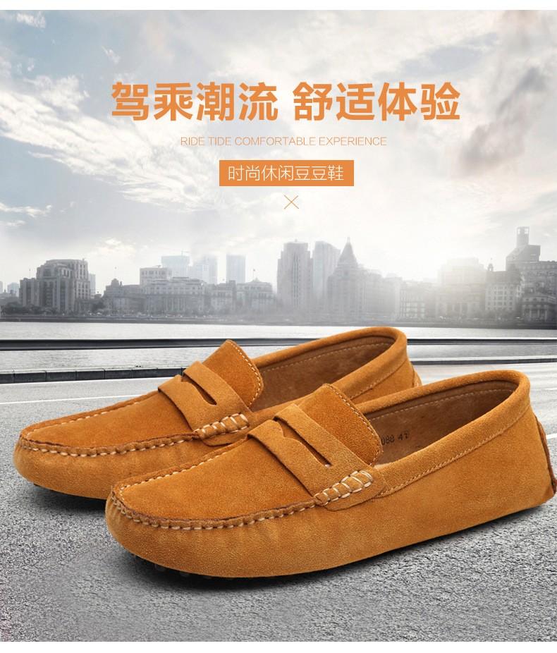 Мужская обувь свободного покроя 2016 мода мужской обуви кожа мужчины мокасины мокасины туфли-мужская квартиры мужской обуви