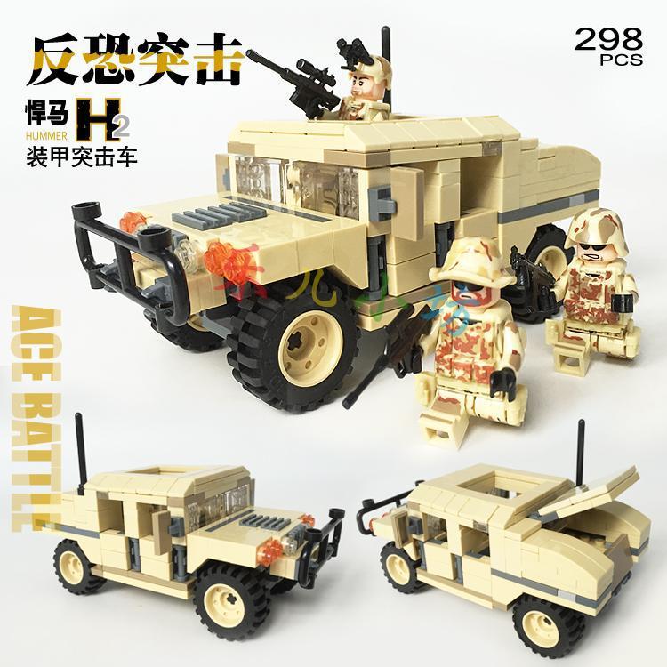 achetez en gros lego v hicules militaires en ligne des. Black Bedroom Furniture Sets. Home Design Ideas