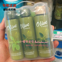 Watson Hair shampoo Shower ravel EssentialsGel and hair conditioner body wash set repair hair and skin the gifts for your friend(China (Mainland))