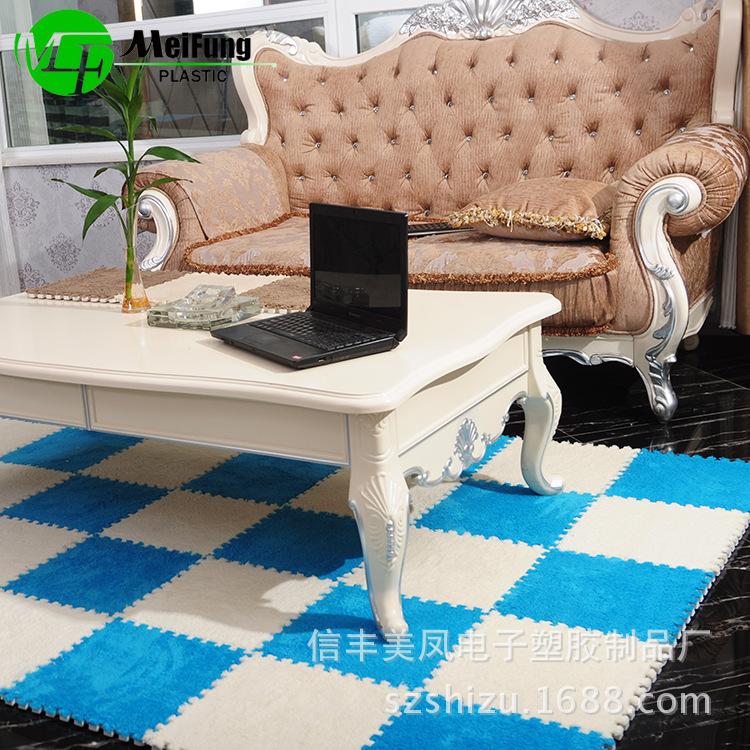 cube bricolage bo te carreaux de tapis 30 30 1 cm puzzle tapis b b tapis de jeu tapis de. Black Bedroom Furniture Sets. Home Design Ideas