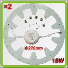 2015 novelty 110V 120V 220V 230V 240V Dia270mm 1800lm 18W led circular panel led round techo del LED replace 40w old 2D tube(China (Mainland))