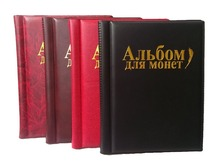 Free Shipping 2015 New  Coin Album 10 Pages Can Hold 250 Coin Collection Book Russian Language 4 Color(China (Mainland))
