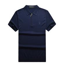 Shirt men's 2016 popular sumner short sleeve fashion comfort breath fabric handsome clothing free shipping