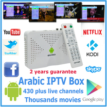 Quad core Arabic IPTV, Free DHL, >400HD Arabic channels with latest HD movies,Free watching 2 years, Arabox best Arabic tv box