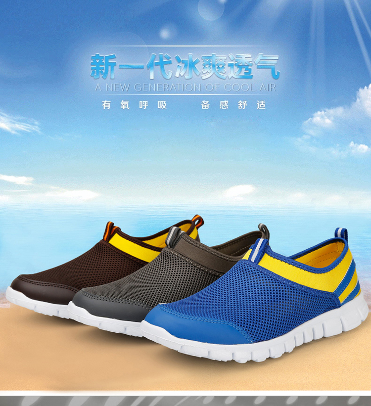 2016 Summer Mesh Shoes Sandy Beach Cool Shoes Men Women breathable Casual Shoe Lounger Sneakes Big Size 45 46 47(China (Mainland))