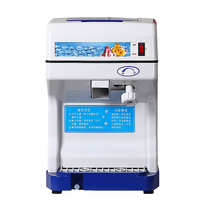 Free shipping Commercial power snowflake shaved ice machine crusher smoothies electromechanical dynamic machines(China (Mainland))