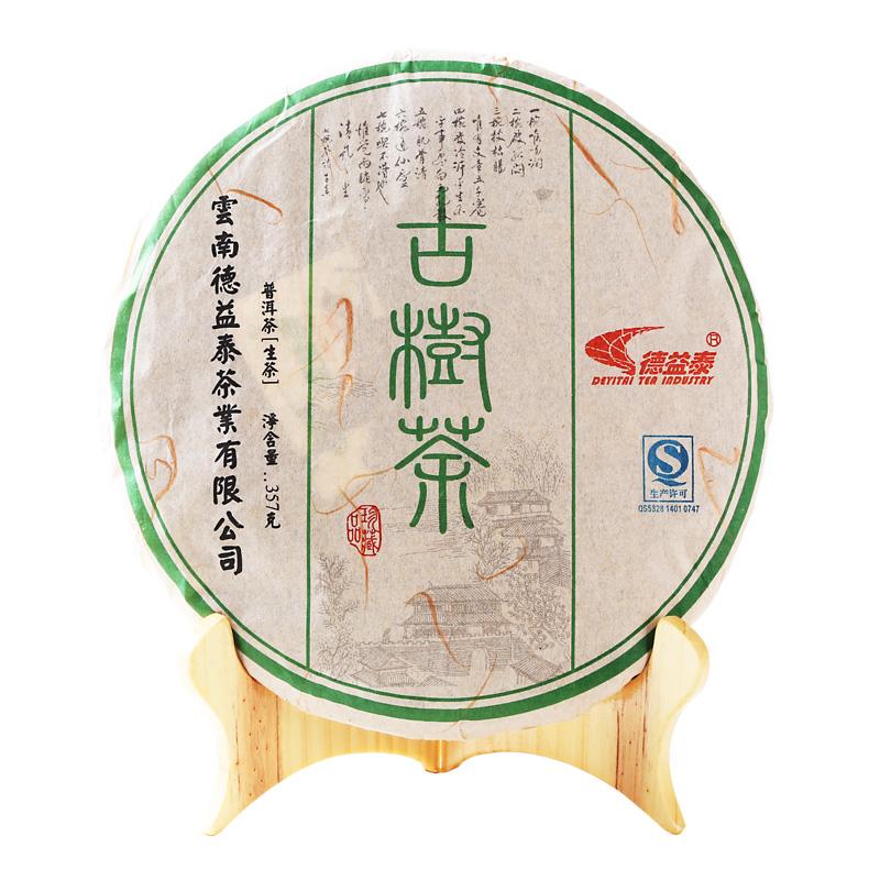 puerh, 357g puer tea, Chinese tea,Ripe, Pu-erh,Shu Puer, Free shippingTD42<br><br>Aliexpress