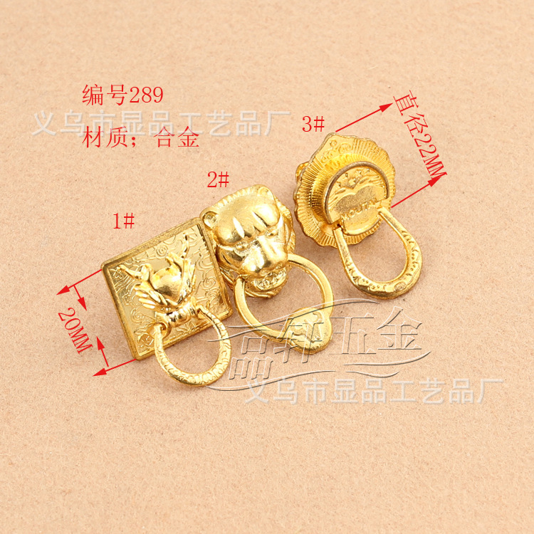 Lions buckle factory direct wine gift Lionhead Lionhead handle wine packaging hardware M289