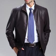 New Arrival Men's High Grade Sheepskin Leather Jacket Slim Outerwear Men Leather Coat Jacket Free Shipping M-XXXL