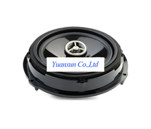 Car Audio G609A lossless coaxial speakers modified classic new