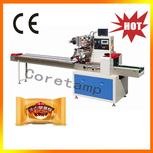 China packaging machine for food(China (Mainland))