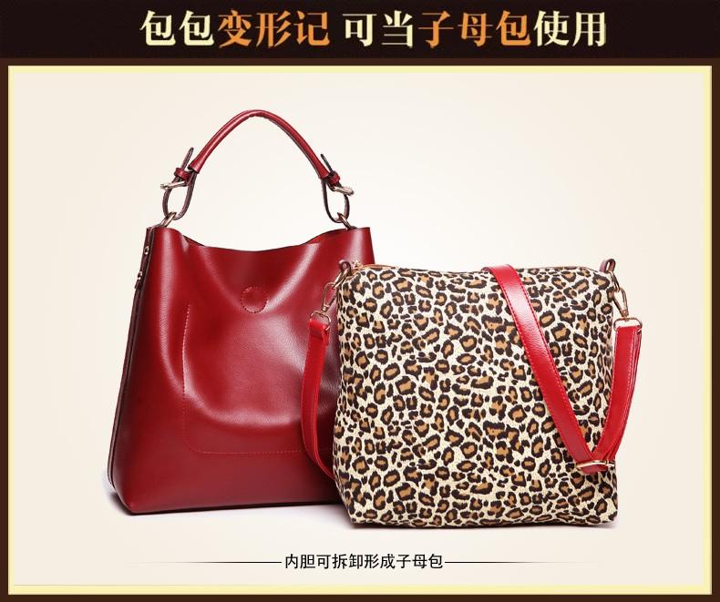 handbags31 (11)