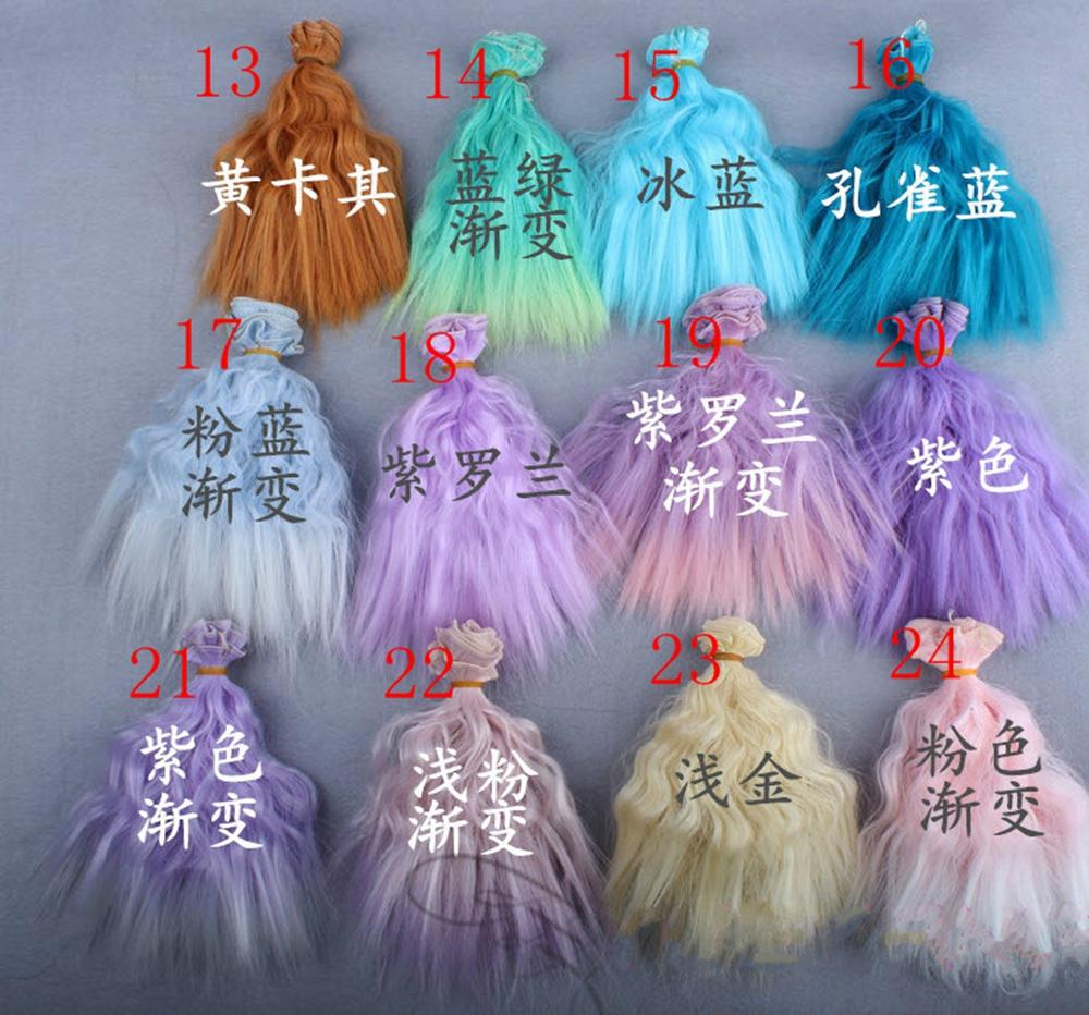 15*100cm Colourful Wig For Barbie Doll BJD Doll DIY Excessive-temperature Wire Handmade Curly Wigs Hair Curls Row Wavy Wigs