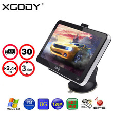 XGODY BRAND GPS CAMION 7″ TRUCK CAR GPS SAT NAV NAVIGATION SYSTEM TRUCK SAT NAV FOR CARS 8GB UK+USA FREE MAP UK IN STOCK