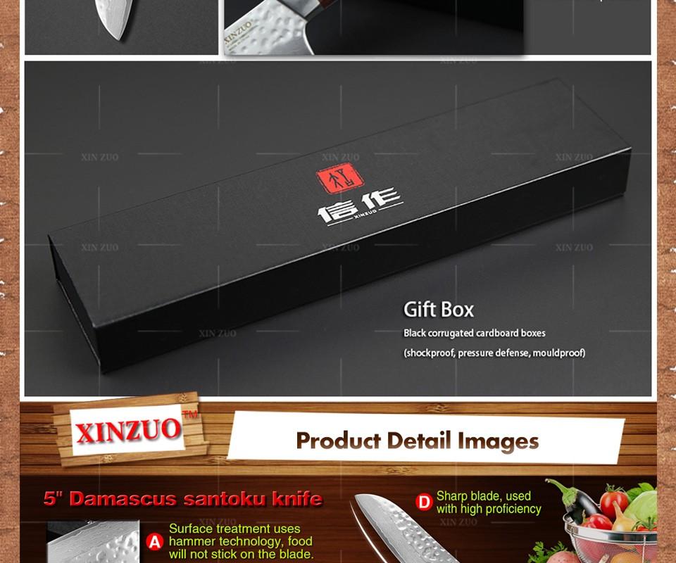 "Buy 2016 new XINZUO 5 "" inch japan chef knife 67 layers Japanese Damascus kitchen knife VG10 santoku knife wood handle free shipping cheap"