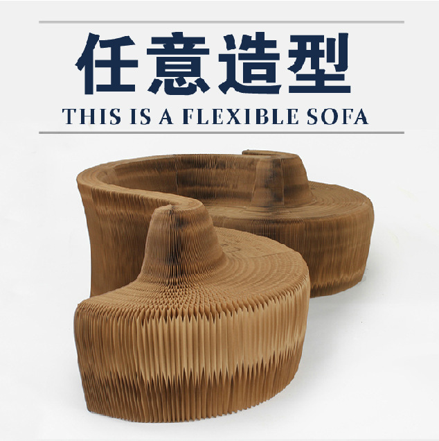 High quality furniture/portable telescopic organ sofa / folding chair/ Creative indoor corrugated board Back of a chair stool(China (Mainland))