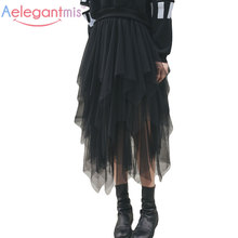 Aelegantmis Fashion Elastic High Waist Long Tulle Skirt Women Irregular Hem Mesh Tutu Skirt 2017 Spring Party Skirt Ladies(China (Mainland))