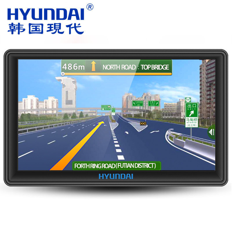 7 inch HD Car GPS Navigation FM 8GB 256M DDR Map Free Upgrade Navitel Europe Sat nav Truck gps navigators automobile(China (Mainland))