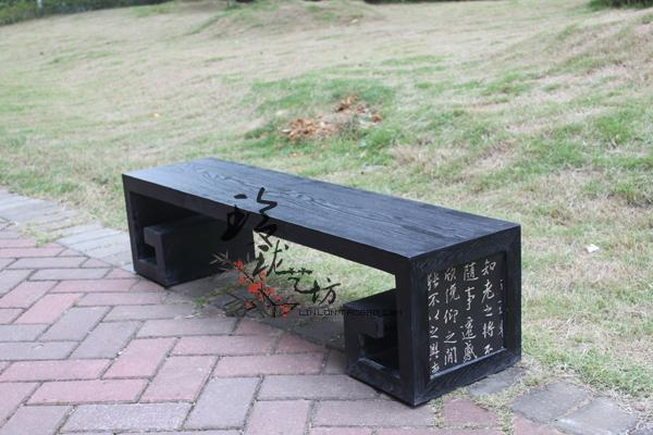 Living room features classical Chinese classical type back bench - years(China (Mainland))