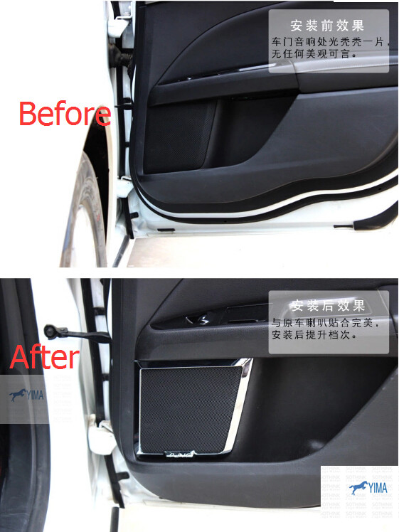 Chrome Side Door Audio Speaker Cover Trims 4pcs For Ford Mondeo 2014 2015 / Fusion 2014 2015<br><br>Aliexpress