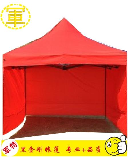 Outdoor folding tent umbrella gazebo canopy shade-shed night market tent(China (Mainland))