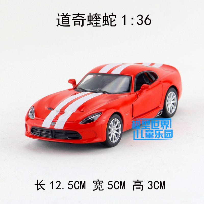 (10pcs/pack) Wholesale Brand New KINGSMART 1/36 Scale Car Model Toys Dodge Viper Diecast Metal Pull Back Car Toy<br><br>Aliexpress