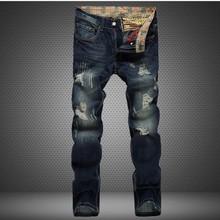 European Street styles Mens brand Slim straight Jeans New Classic Print Inner Waistband Male Denim trousers