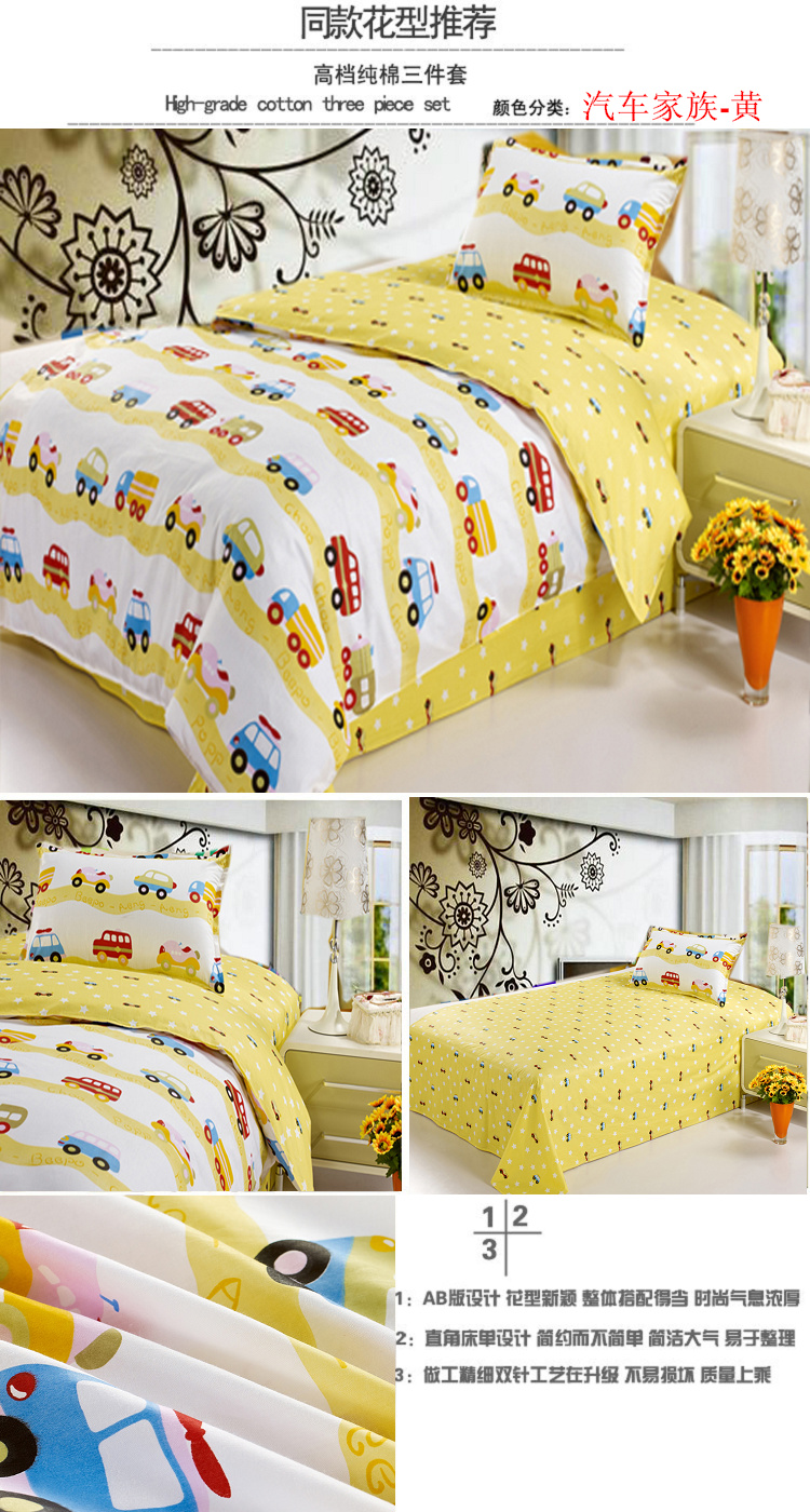 C3-033 2016 China Retailer Twin Comforter Sets For Children Cotton Full Cars Painting Yellow Color Bedding Sets/bed Sheet(China (Mainland))