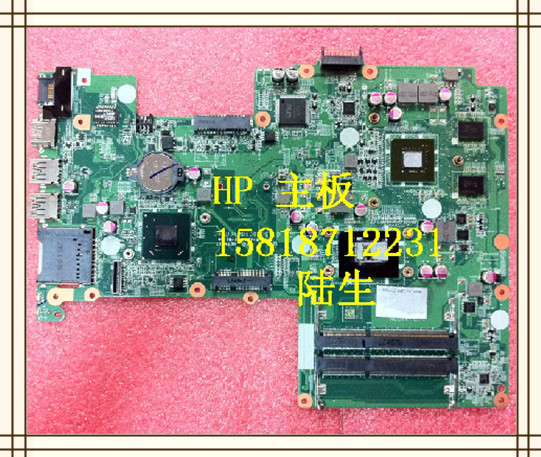 701704-001  FOR HP Pavilion sleekbook 15T SYSTEM MOTHERBOARD WITH CPU 100% TESTED OK<br><br>Aliexpress