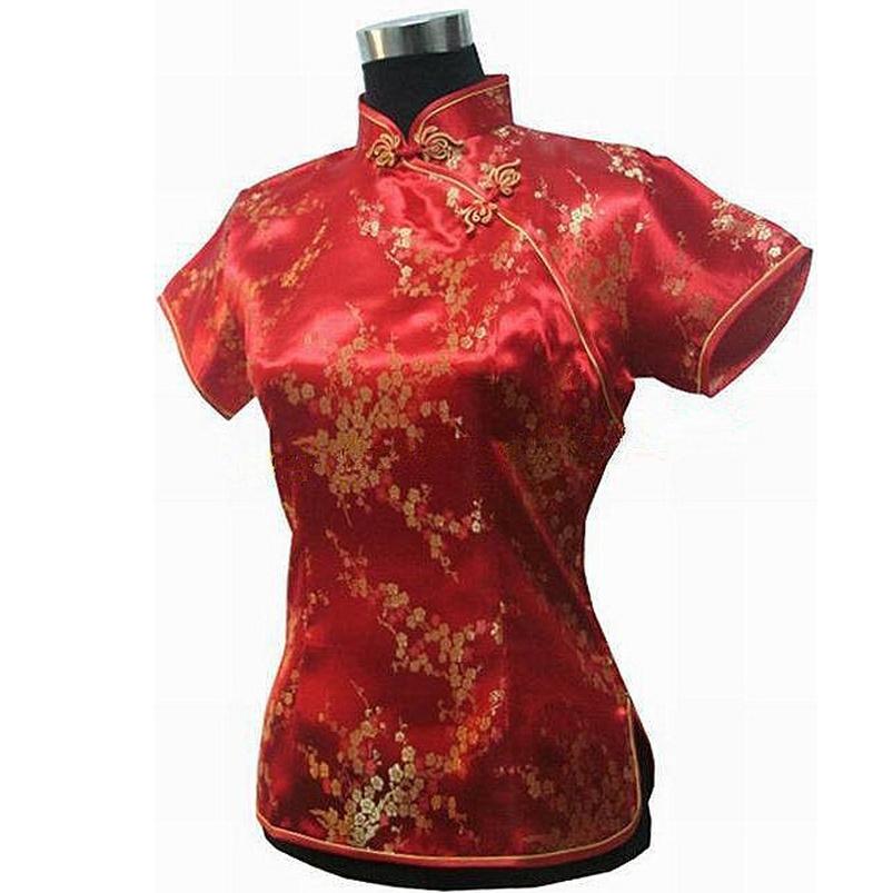 Блузка В Китайском Стиле
