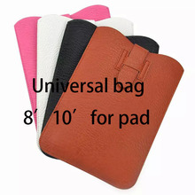 Leather Case Cover For ipad mini 1 2 3 case For ipad 2 3 4 5 6 Air 8' 10' INCH Universal Bag Pocket Purse Envelop Sleeve Pouch(China (Mainland))
