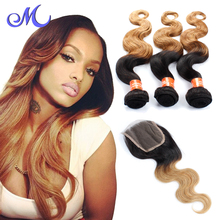 Ombre Brazilian Hair With Closure #1B/27 Human Hair Bundles With Lace Closures Brazilian Human Hair Weave With Closure Body Wave