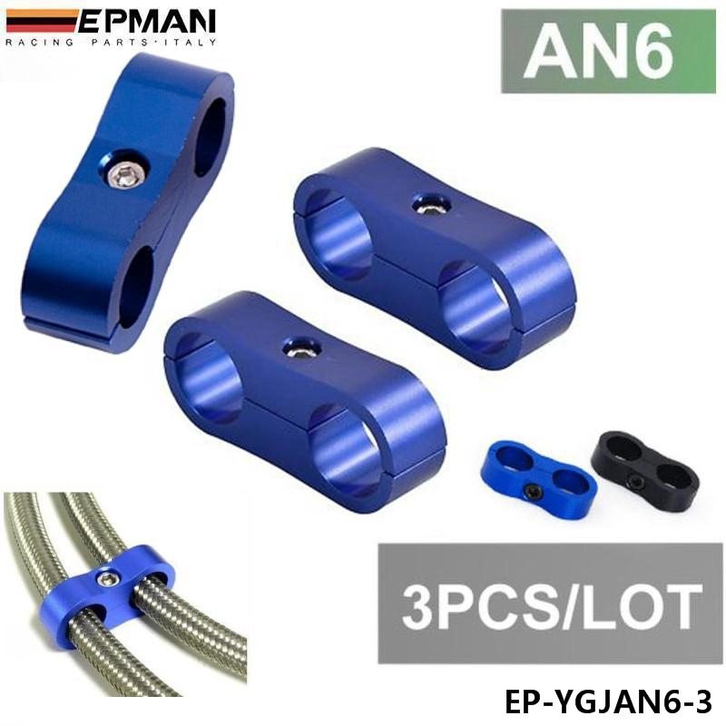 EPMAN 3pcs AN6 13MM Black Braided Hose Separator Clamp Fitting Adapter Bracket Blue EP-YGJAN6-3<br><br>Aliexpress