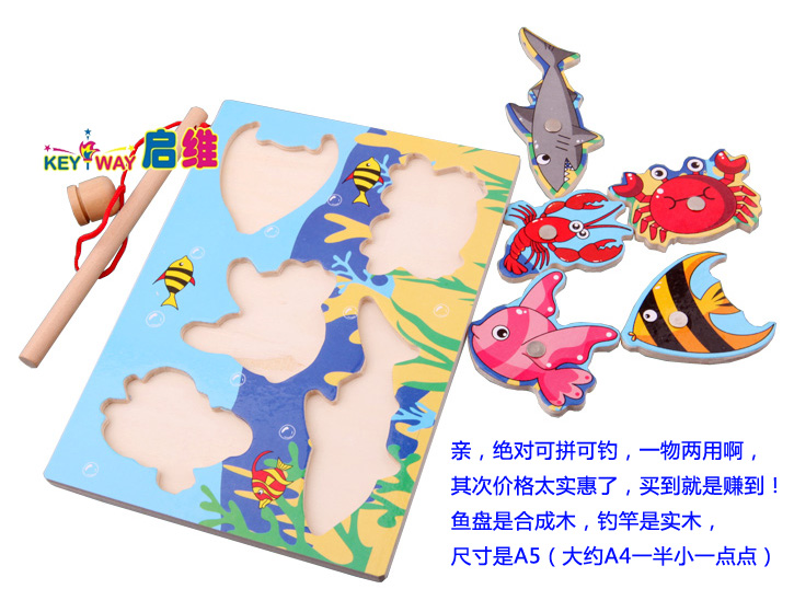 Wooden mini ocean fun of the preschool magnetic fishing toy parent-child toys(China (Mainland))
