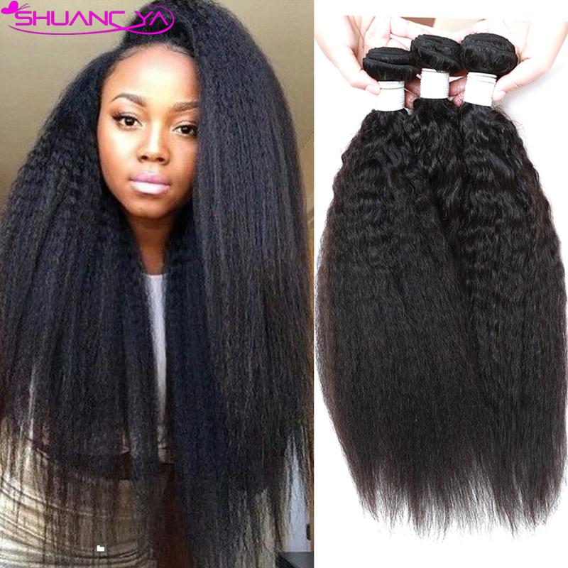 Kinky Straight 7a Unprocessed Virgin Hair Brazilian Kinky Straight Hair Weaves Coarse Yaki Virgin Hair 3 Pcs Human Hair Weaves(China (Mainland))