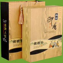250g Superior Oolong Tea TieGuanYin Tie Guan Yin Weight Loss China Green Food     Chinese tea  tea  anxi tie guan yin
