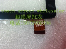 7 -inch touch screen capacitive screen handwriting screen c18611b1-fpc689dr