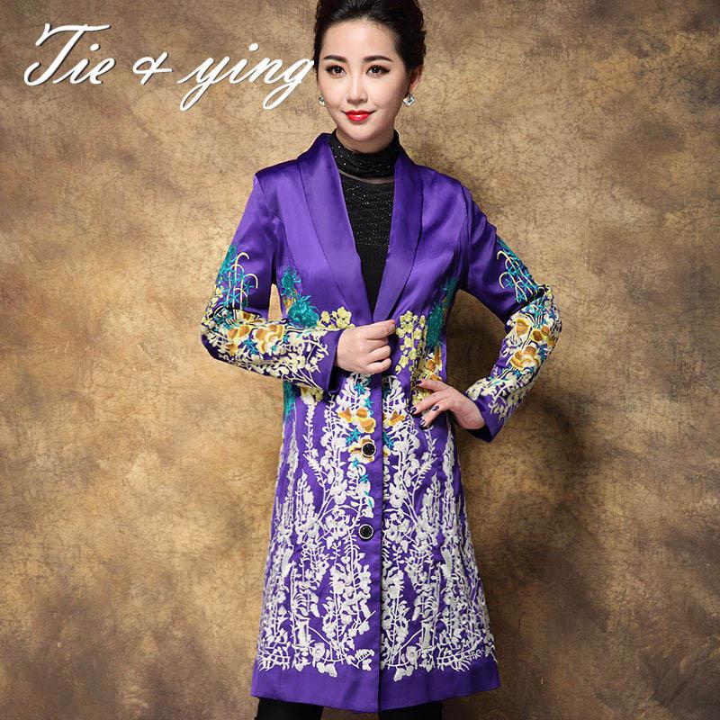 2015 autumn women long trench coat purple/black embroidery floral fahion temperament slim high quality puls size trench M-4XLÎäåæäà è àêñåññóàðû<br><br>