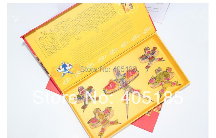 China Wind Five Sand Martins Kite Gift Box Packaging Send Handbags(China (Mainland))