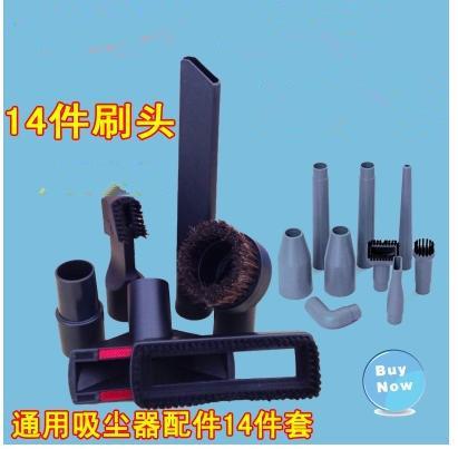 14Pcs/Lot 32 to 35mm household Universal vacuum cleaner parts horsehair nozzle & Brush for Philips midea samsung panasonic(China (Mainland))