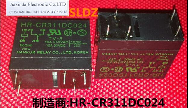 HOTNEW HR-CR311DC024 24VDC HR-CR311DC024-24VDC HRCR311DC024 DC24V 24V 10A DIP5